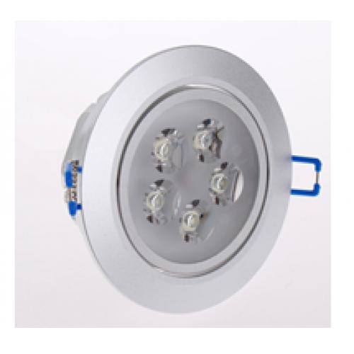 ec6e838b25e LED kohtvalgusti 5W